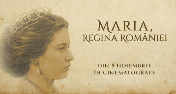 regina maria a romaniei film
